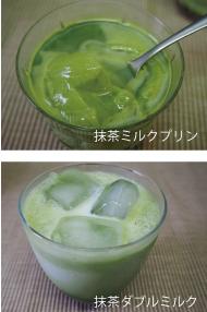 着色料・香料不使用奈良抹茶かぷちーの